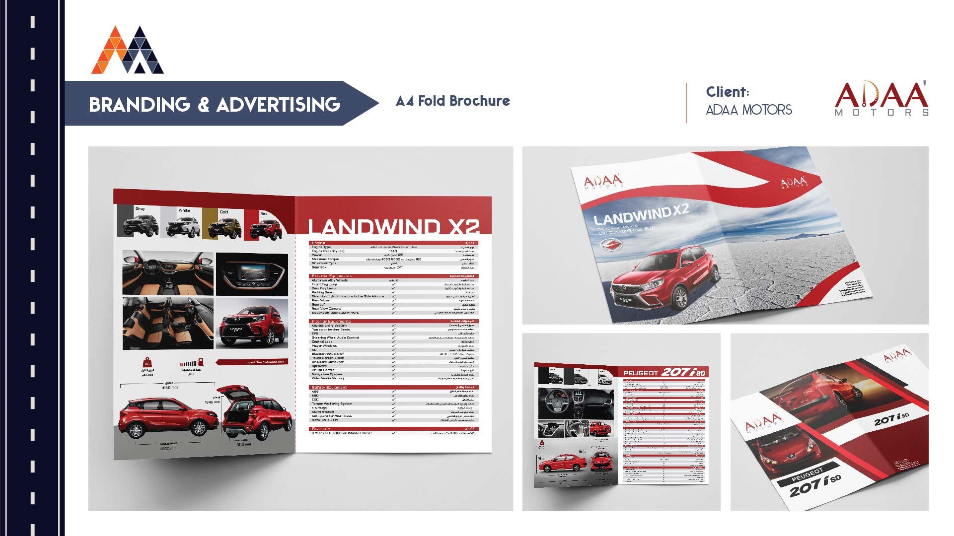 Brochure - ADAA