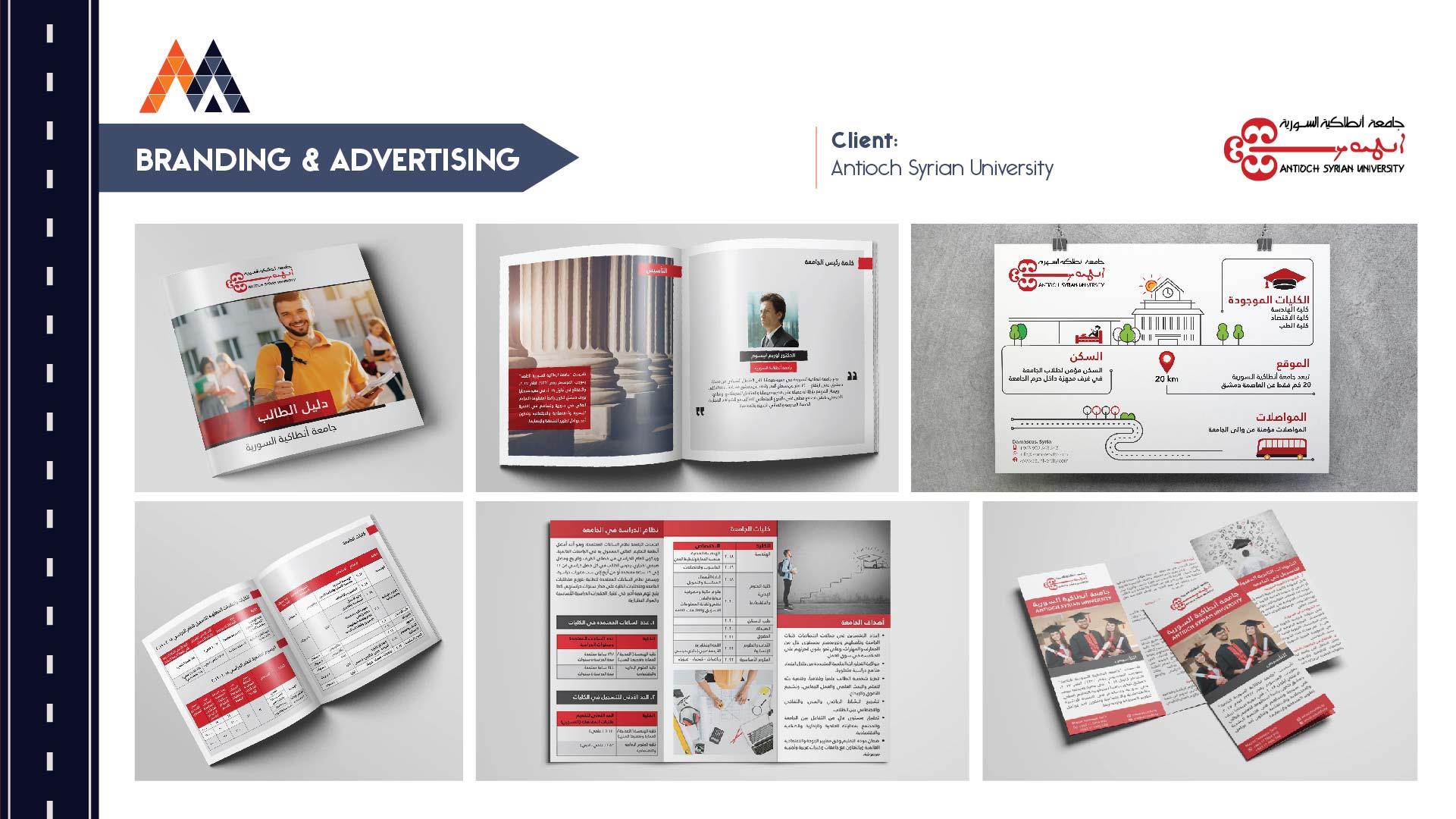 Brochure- ASU