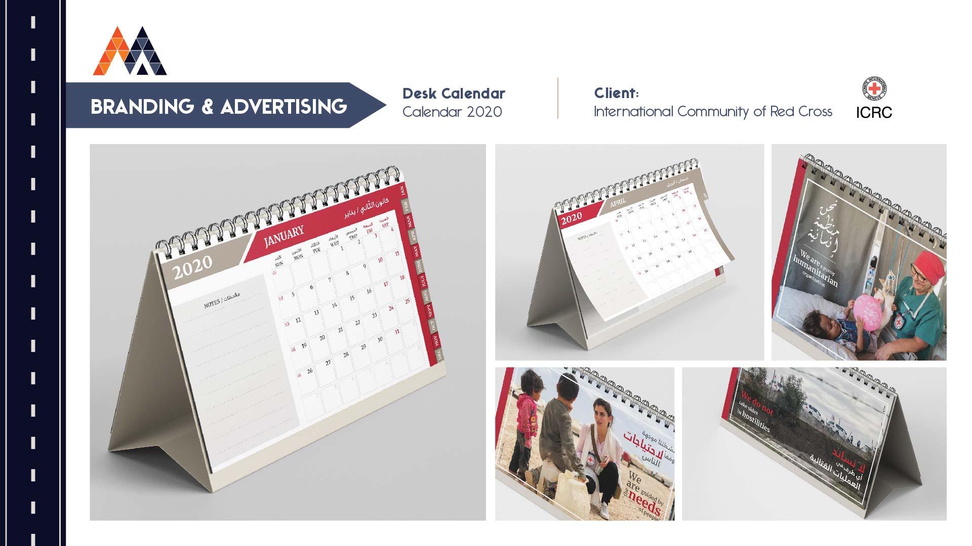 Calendar - ICRC